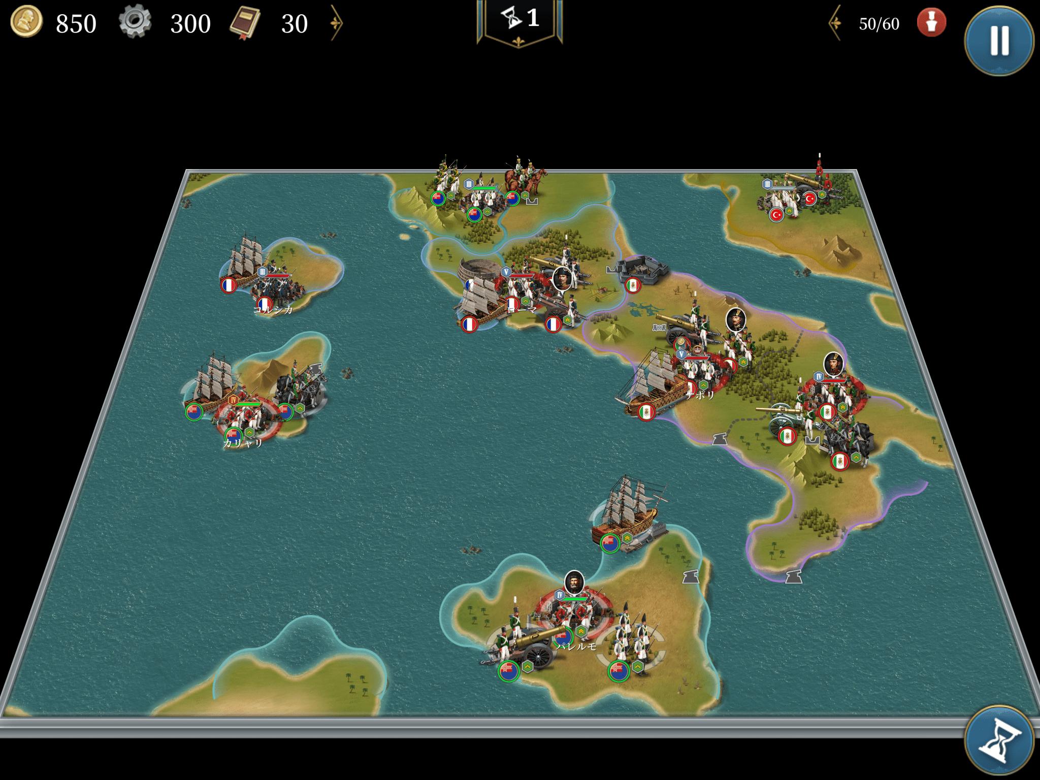 ナポリへの進軍