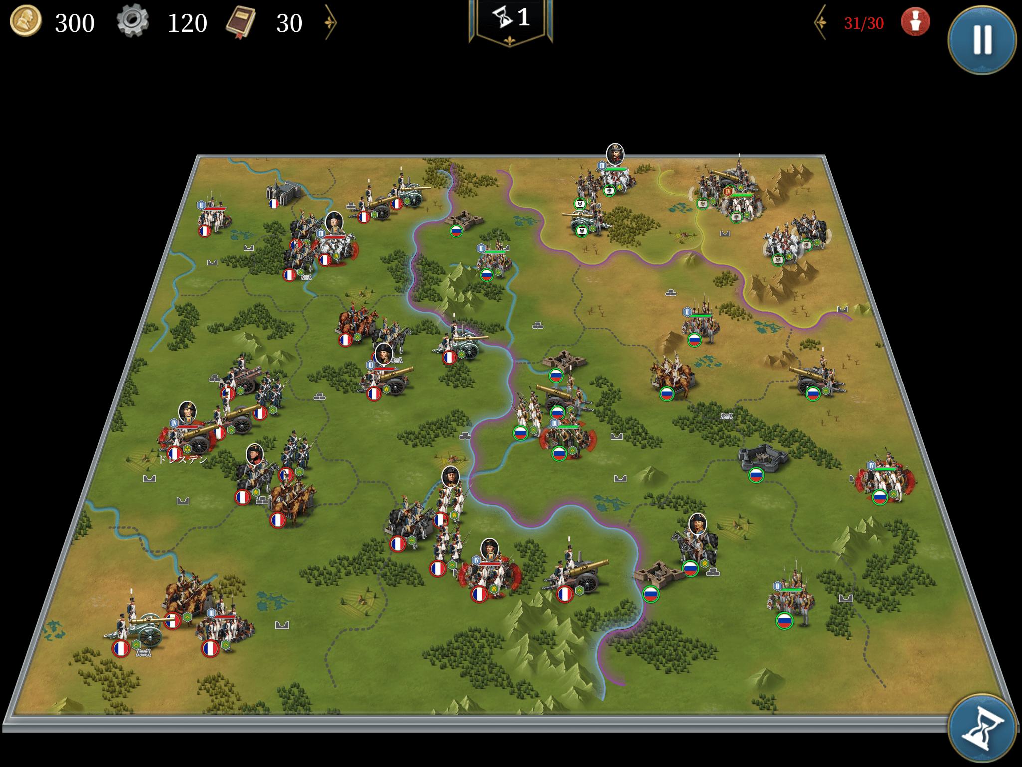バウツェンの戦い