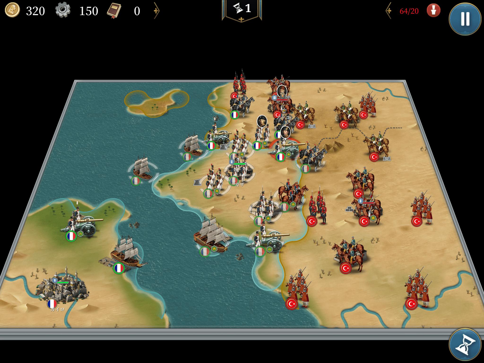 アッコ包囲戦