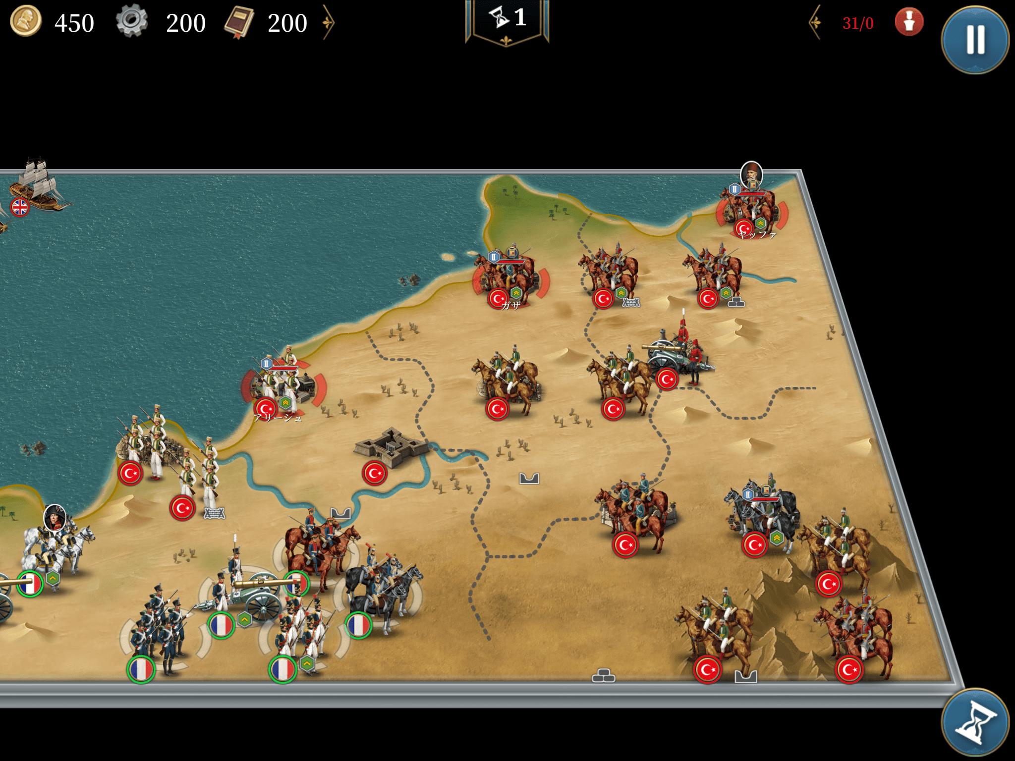 シリアへの進軍